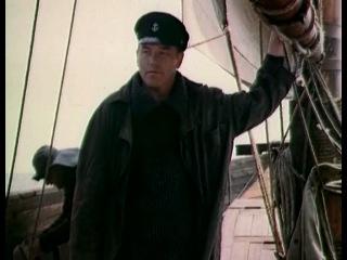 """1990 - Д.Лондон """"Морской Волк"""" 1-я серия."""